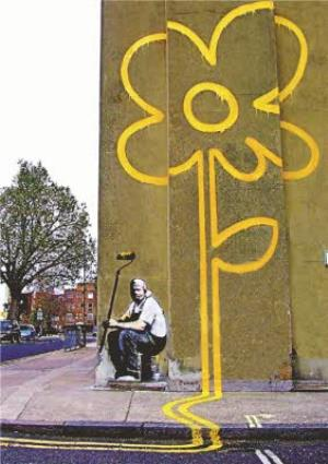 Greeting Cards - Banksy Graffiti Double Yellow Line Flower Personalised Greetings Card - Image 1