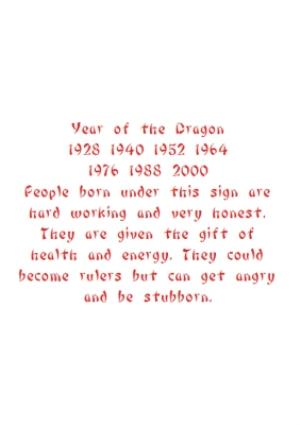 Greeting Cards - Chinese Year Of The Dragon Happy Birthday Card - Image 2