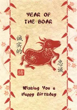 Greeting Cards - Chinese Zodiac Cards Year Of The Boar Personalised Happy Chinese New Year Card - Image 1