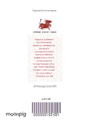 Greeting Cards - Chinese Zodiac Cards Year Of The Boar Personalised Happy Chinese New Year Card - Image 4