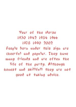 Greeting Cards - Chinese Zodiac Year Of The Horse Happy Birthday Card - Image 2