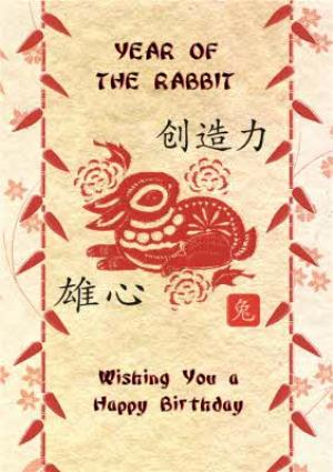 Greeting Cards - Chinese Zodiac Year Of The Rabbit Happy Birthday Card - Image 1