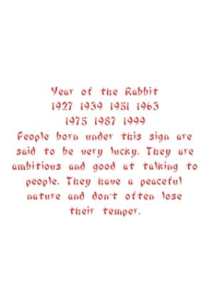 Greeting Cards - Chinese Zodiac Year Of The Rabbit Happy Birthday Card - Image 2