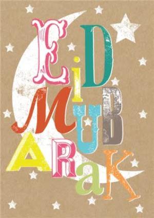 Greeting Cards - Colourful Letterpress Eid Mubarak Card - Image 1