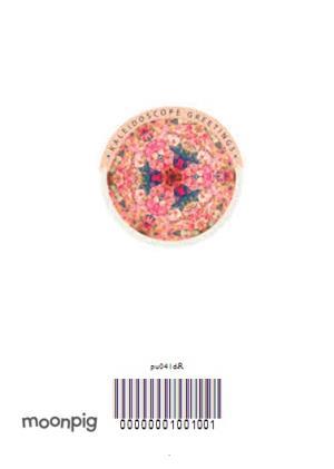 Greeting Cards - Beautiful Dipa Personalised Happy Diwali Card - Image 4