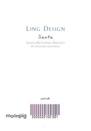 Greeting Cards - Christmas Card - Santa Express - Image 4