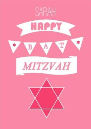 Greeting Cards - Bat Mitzvah Card - Image 1