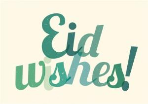 Greeting Cards - Eid Wishes Landscape Personalised Happy Eid Card - Image 1