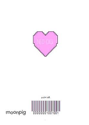 Greeting Cards - Digital Heart Personalised Happy Birthday Card - Image 4