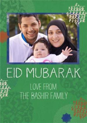 Greeting Cards - Green Print Personalised Photo Upload Eid Mubarak Card - Image 1