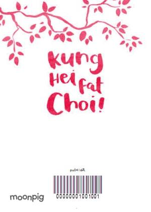 Greeting Cards - Chinese New Year Kung Hei Fat Choi Card - Image 4