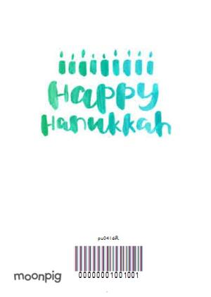 Greeting Cards - Bright Watercolour Personalised Happy Hanukkah Photo Card - Image 4