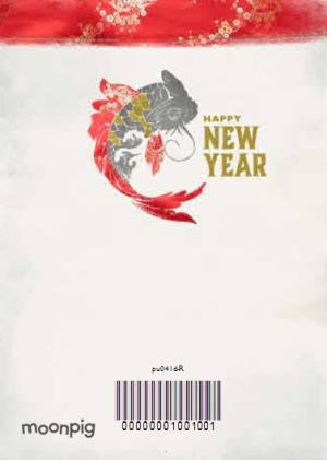 Greeting Cards - Happy Chinese New Year Card - Image 4
