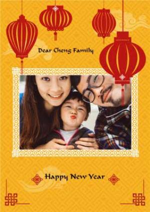 Greeting Cards - Chinese Happy New Year Photo Upload Card - Image 1
