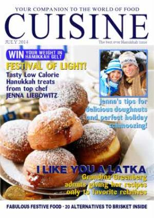 Greeting Cards - Cuisine Spoof Magazine Special Happy Hanukkah Card - Image 1